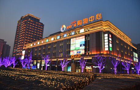 消费券拉动五一假日经济 郑州入围假日消费额增速前五城市