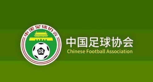 足协或放弃广州上海办比赛 将另挑城市踢中超