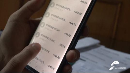 14岁男孩用母亲手机充值游戏近2万 网易拒绝退全款