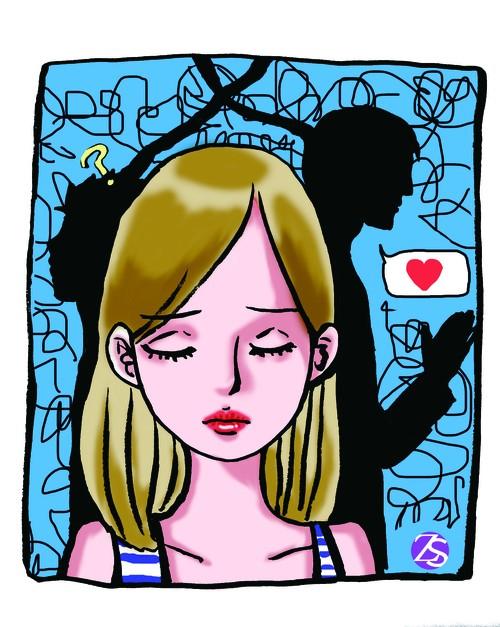 """""""虚拟恋人"""" 成为排解孤独的方式"""