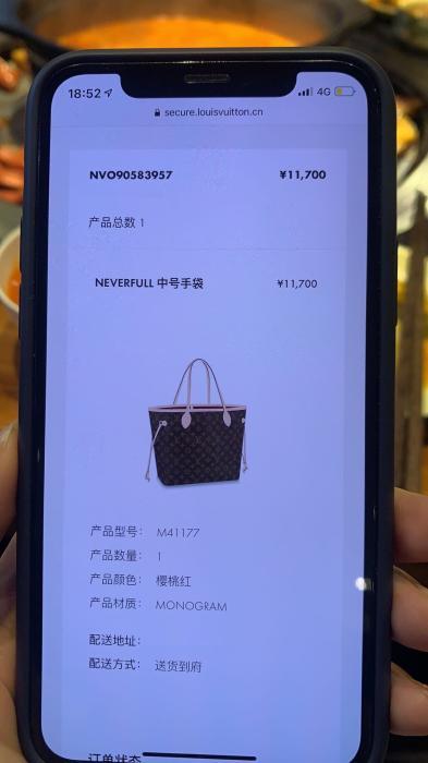 网购奢侈品订单。 受访者供图