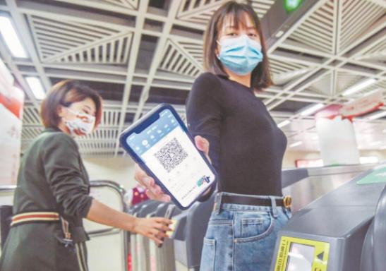 武汉地铁第三方APP扫码乘车优惠即将开启