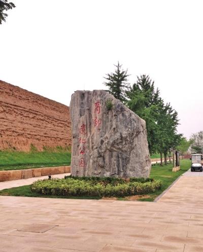郑州商都遗址博物馆暂无明确的开馆时间表