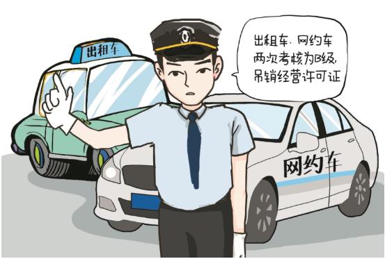 武汉出租汽车新规考核周期为一年 经营权倾向优秀企业