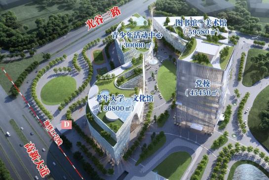 东湖高新区光谷文化中心开工计划3年内建成使用