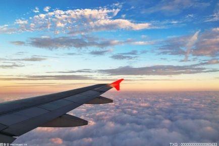 在各国携手迈向碳中和的大趋势下 航空业减碳行动刻不容缓