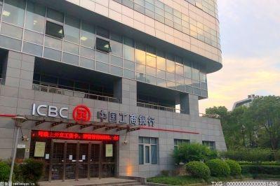 多城二手房贷款额度告急 北京贷款利率保持平稳态势