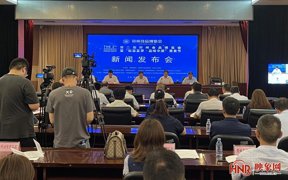 第二届郑州食博会拟邀请参展企业1千家境内外采购商3万人