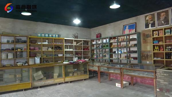 河南省首家供销社乡愁博物馆在陆浑故城建成开放