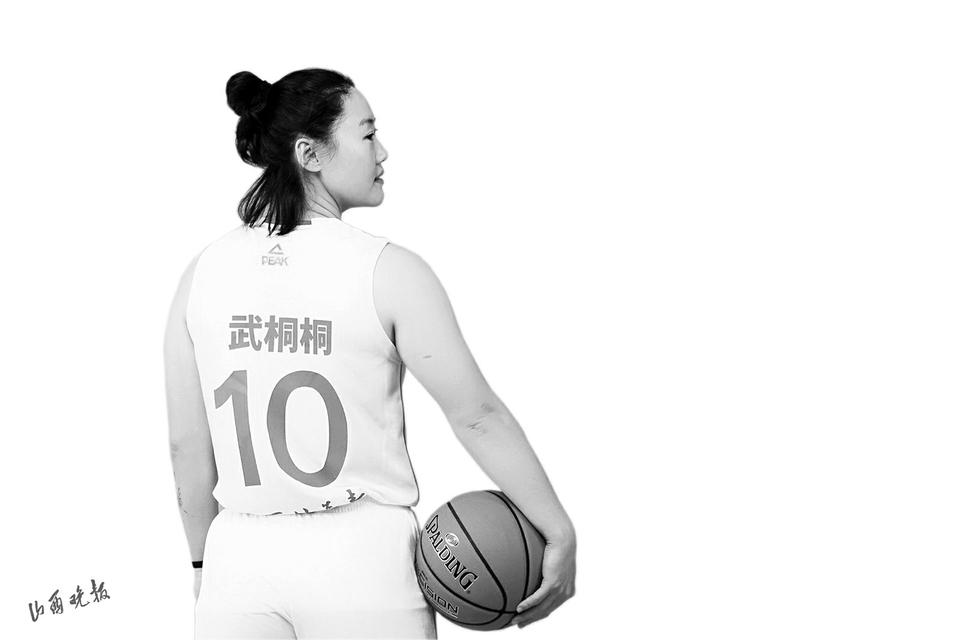 山西竹叶青女篮队长武桐桐将随中国女篮征战东京奥运会