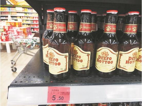 不少品牌瓶装啤酒推出易拉盖获得消费者广泛好评