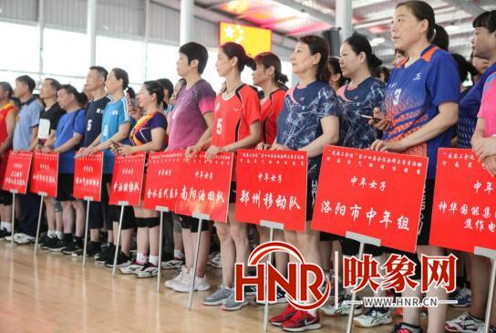 河南省气排球选拔赛持续2天共计46支运动队伍参与