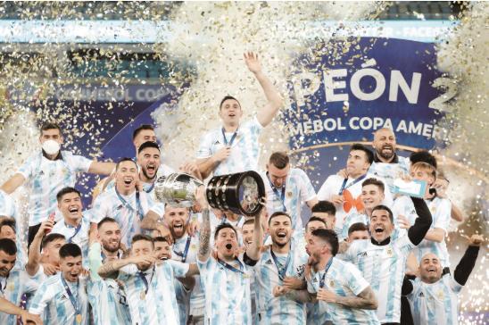 阿根廷队以1:0战胜巴西队 时隔28年再次捧起美洲杯