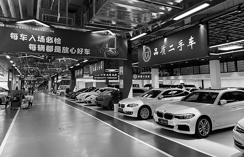 面对琳琅满目的二手车 该如何甄别车辆品质?