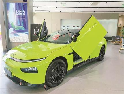 小鹏汽车二季度用户数量陡增 充电优惠降低