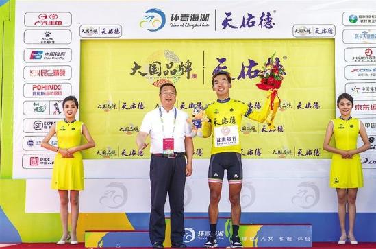 第二十届环湖赛第三赛段彭鑫位居个人累计成绩榜首