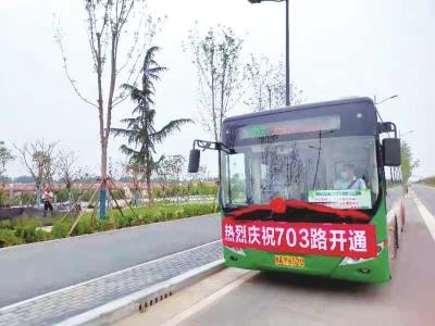 """郑州7月新开通的""""最美沿黄公交游览线路""""30公里仅需1元"""