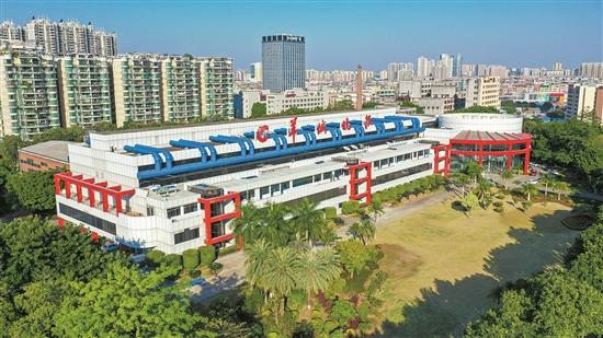 站在新的时代风口 广州努力在城市更新过程中筑就数字经济新高地