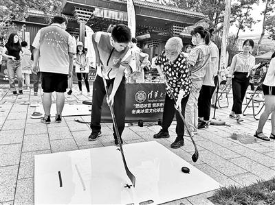 冬奥冰雪文化体验营活动启动 冬奥储备志愿者代表共同参与