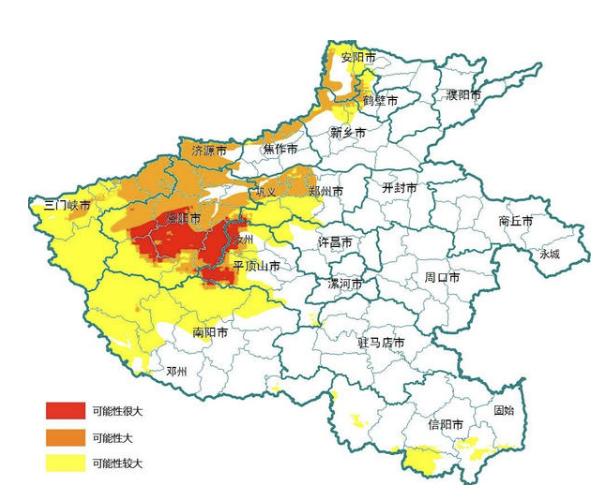 郑州市、洛阳市等多个市县发生地质灾害的可能性很大