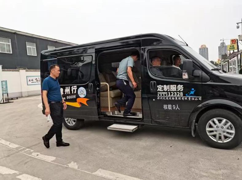 郑州至滑县的定制客运线路实行单程60元优惠票价