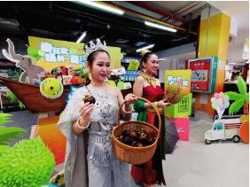 2021泰国精品购物节南宁五象站活动持续到8月8日