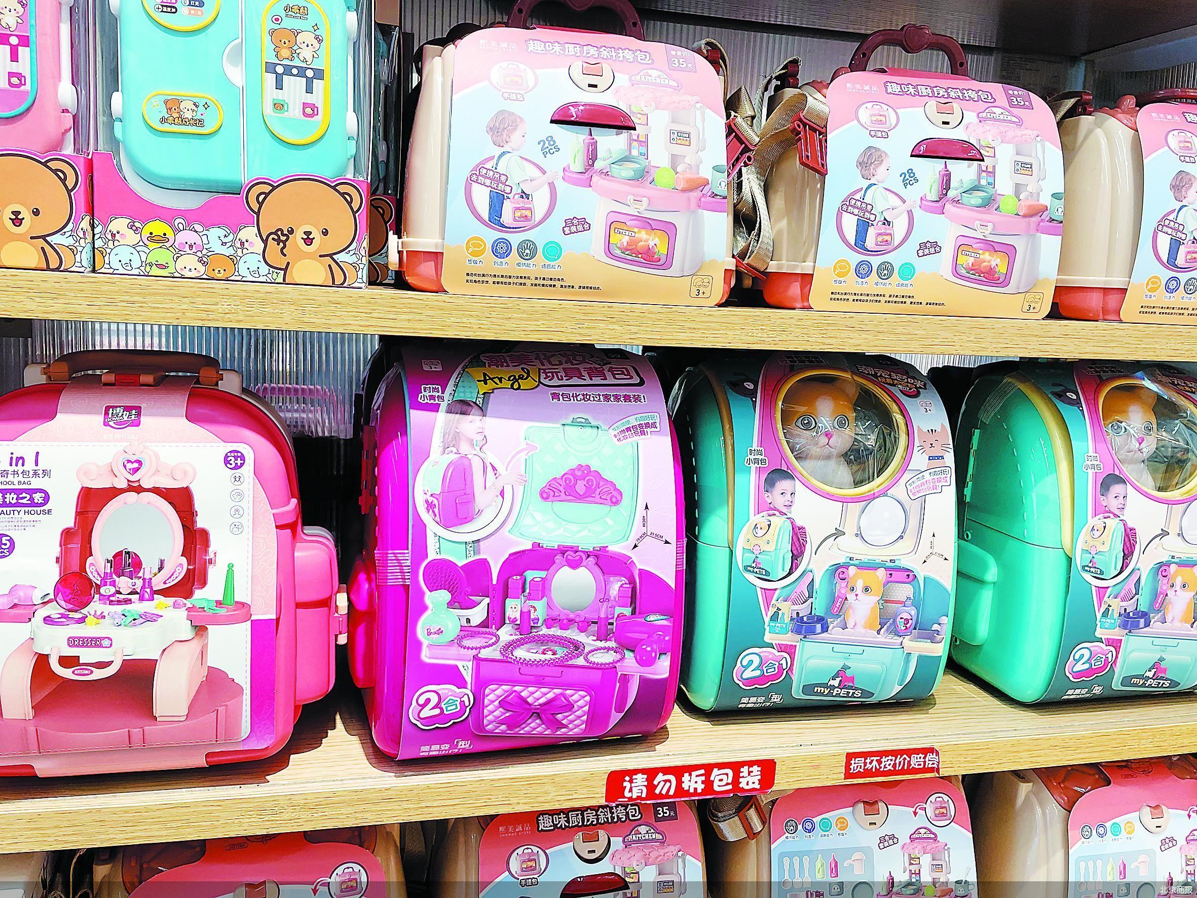 玩具盒里的儿童化妆品安全吗?代工厂按下暂停键