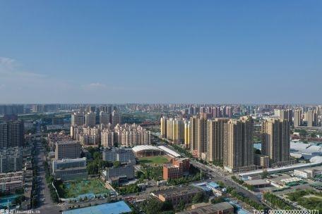 北上广等地调控楼市手段多样化  较好地遏制了房价过快上涨的势头