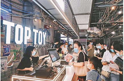 TOPTOY深圳文和友潮玩博物馆亮相 火速点燃潮玩消费者热情