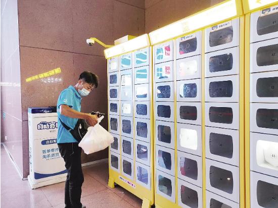 武汉多个商圈和写字楼现智能取餐柜 一两秒就可开柜取餐