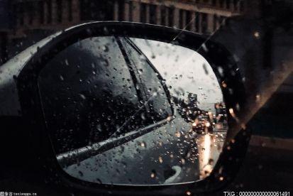 在汛情中受损报废的郑州本地牌照民用汽车可申领购车补贴
