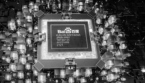 自主研发的第二代百度昆仑人工智能芯片实现量产