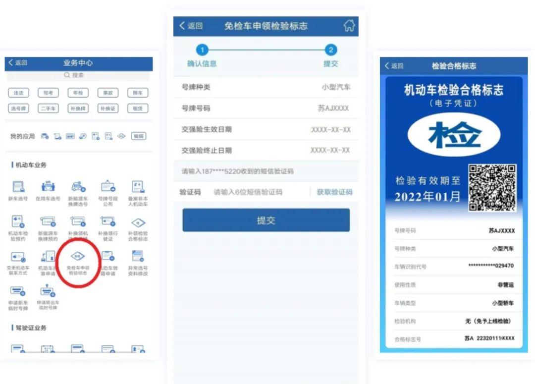 下周一起郑州恢复违停车辆贴条 何时恢复限号?