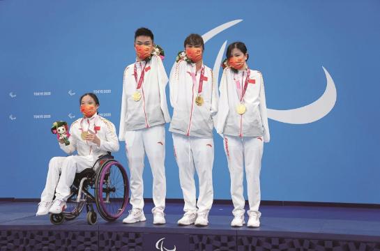 东京残奥会男女4×50米自由泳混合接力赛湖北夺首金