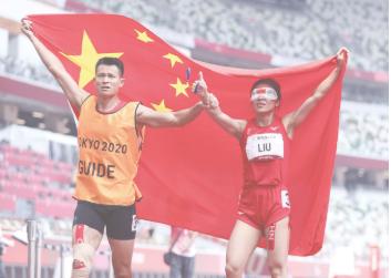 东京残奥会女子400米T11级决赛中南宁姑娘获得冠军