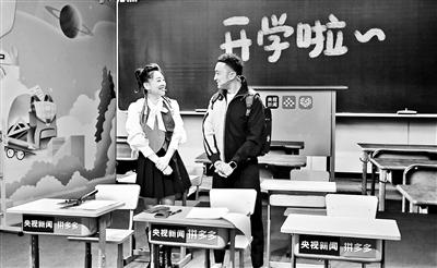 """""""自律神器""""、""""新文房四宝"""" 成开学季消费亮点"""