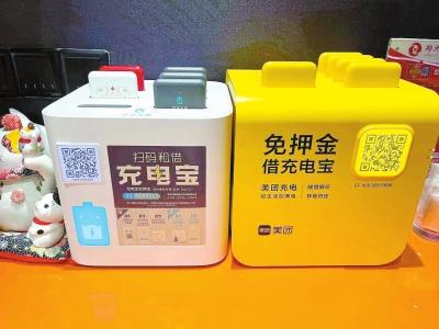 共享充电宝价格小幅回落 热门景点机柜价格仍高于均价