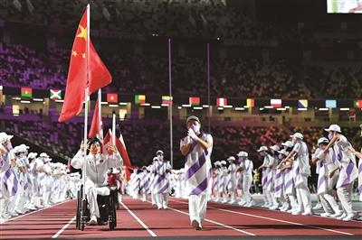 东京残奥会闭幕 广东的参赛人数、项目均为历届最多