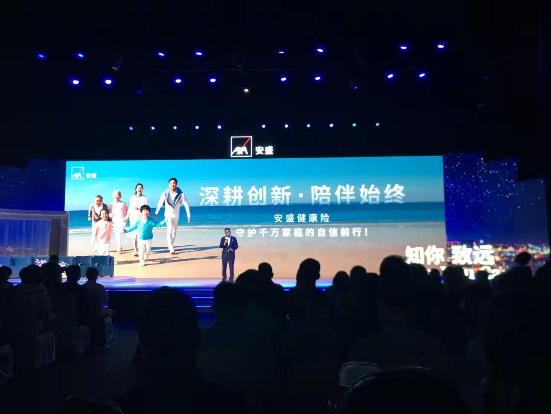 安盛天平进一步丰富健康险产品组合 为中国家庭提供多元定制化方案