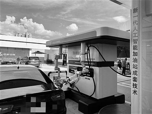智能加油机器人司机无需下车、仅用180秒完成加油业务