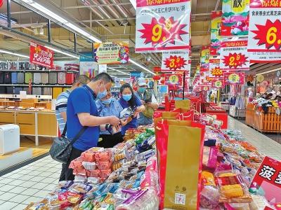选购月饼时消费者要谨慎选购自制月饼 选择正规商家购买