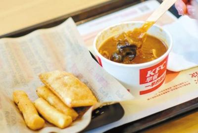"""肯德基推出""""肯德基胡辣汤""""菜单 率先在河南省内限定上市"""