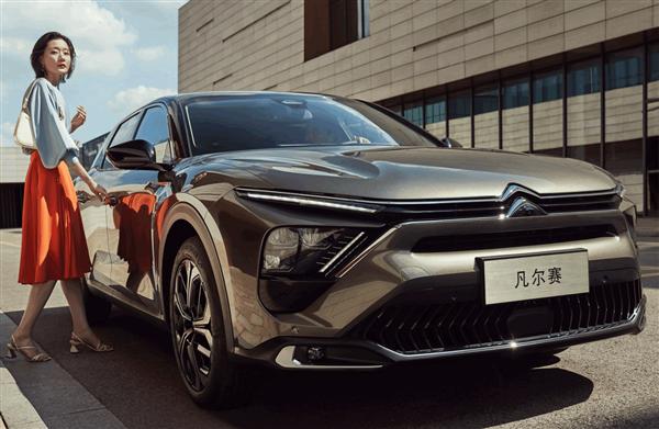 凡尔赛C5 X将正式上市 预售价格为14.37-18.67万元