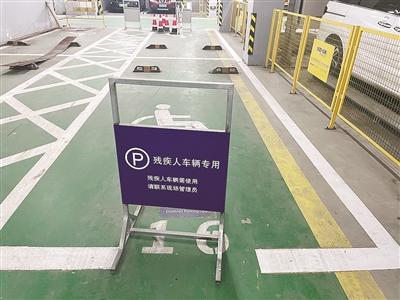杭州西湖区共有4个地下公共停车库在进行无障碍提升改造