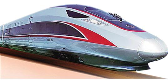 沪渝蓉沿江高铁武汉至宜昌段正式开工建设 预计2025年建成