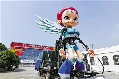 第十七届中国国际动漫节采用实名制预约购票方式