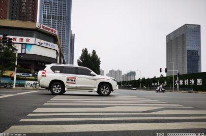 数据显示河南省城乡居民44.6%的家庭拥有家用汽车