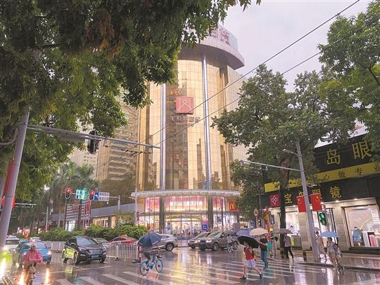 广州王府井百货即将闭店 商家表示已收到撤场信息