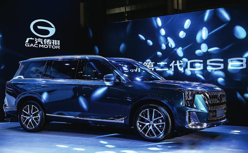 广汽传祺全新GS8共推出5款车型 预售18.88万元起